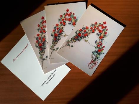 carte st valentin 2